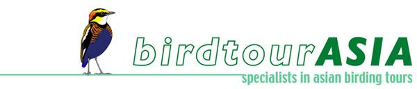 birdtourASIA-logo-banner
